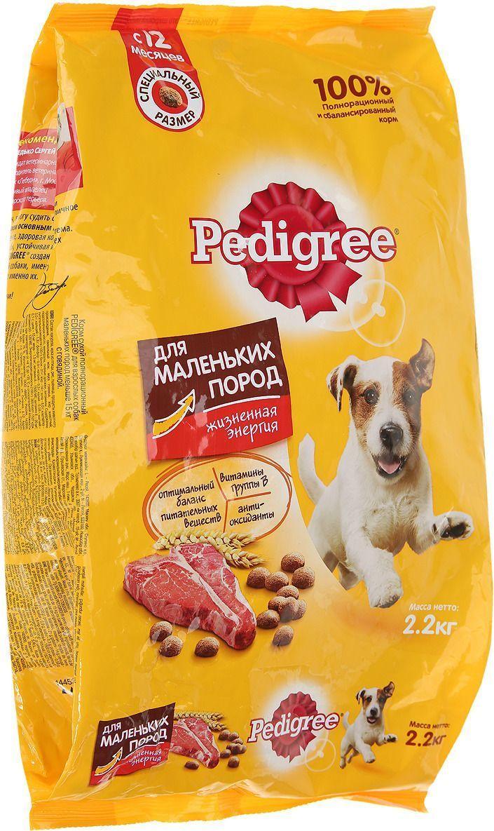 Сухой корм  Педигри  для взрослых собак малых пород с говядиной 2.2кг