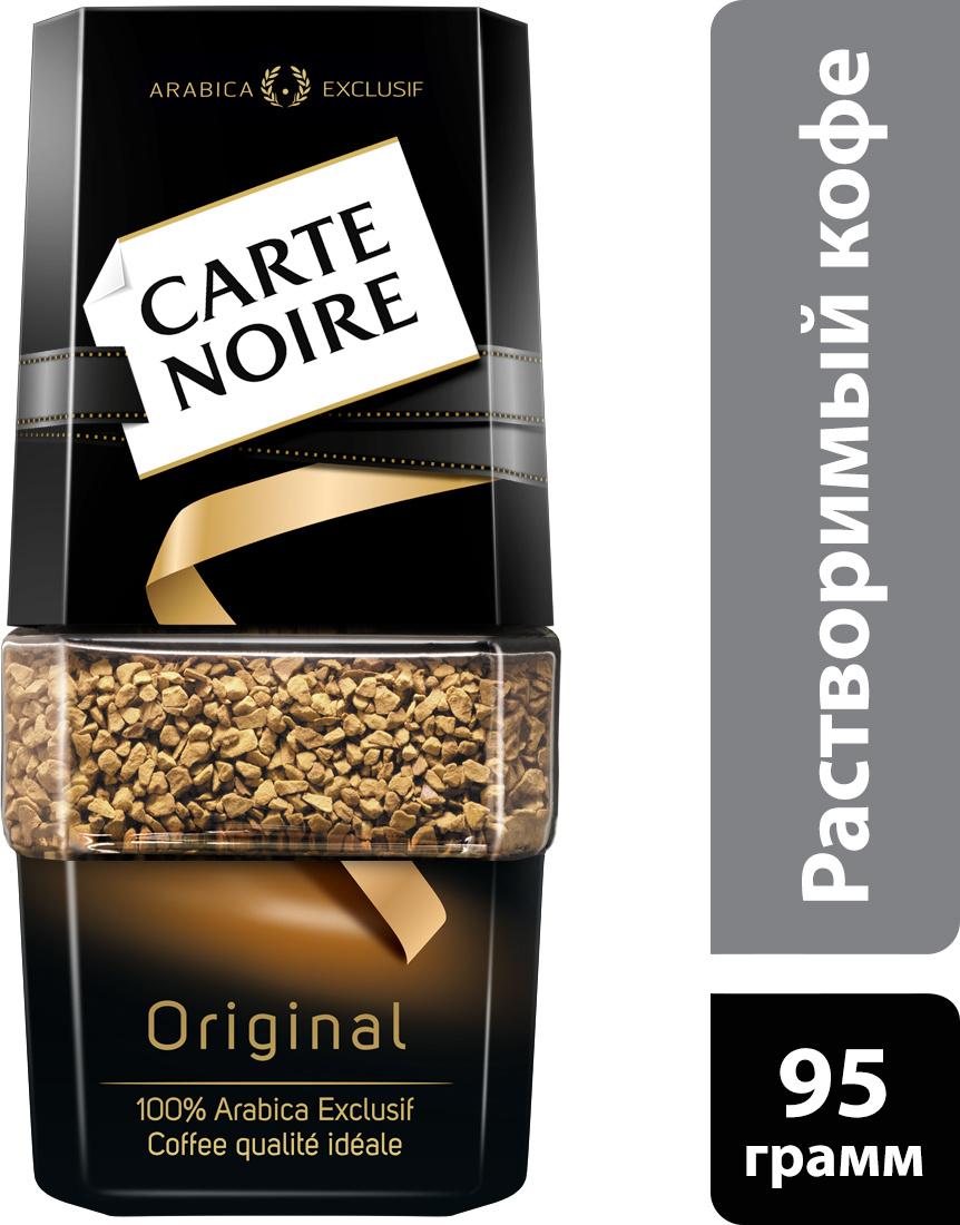 Carte Noire Кофе растворимый  сублимированный ст/б  95г*6