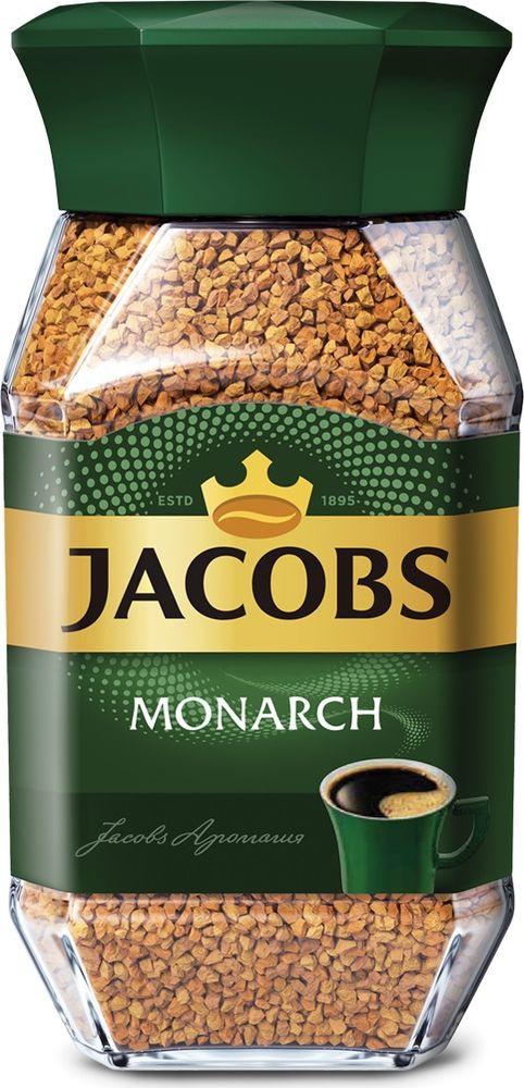 Кофе растворимый  Якобс  Монарх стекло 47.5гр.