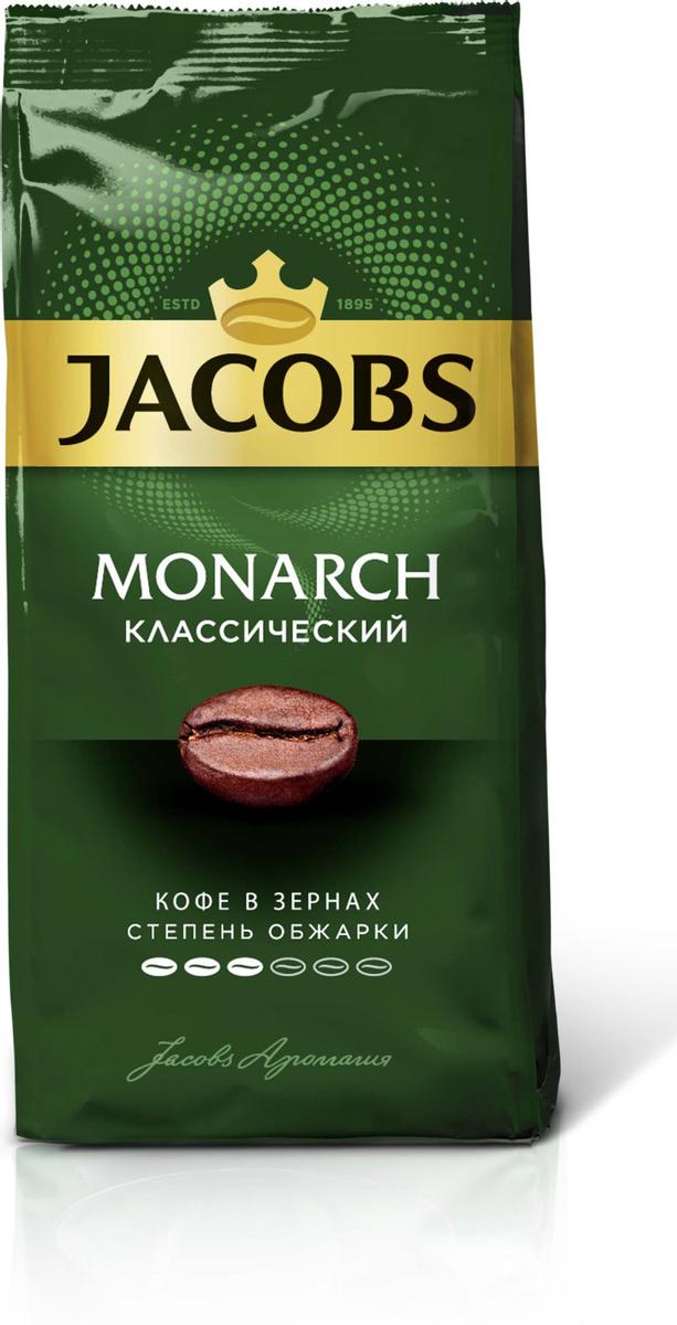 Кофе  Якобс  Монарх жареный в зернах 230гр.