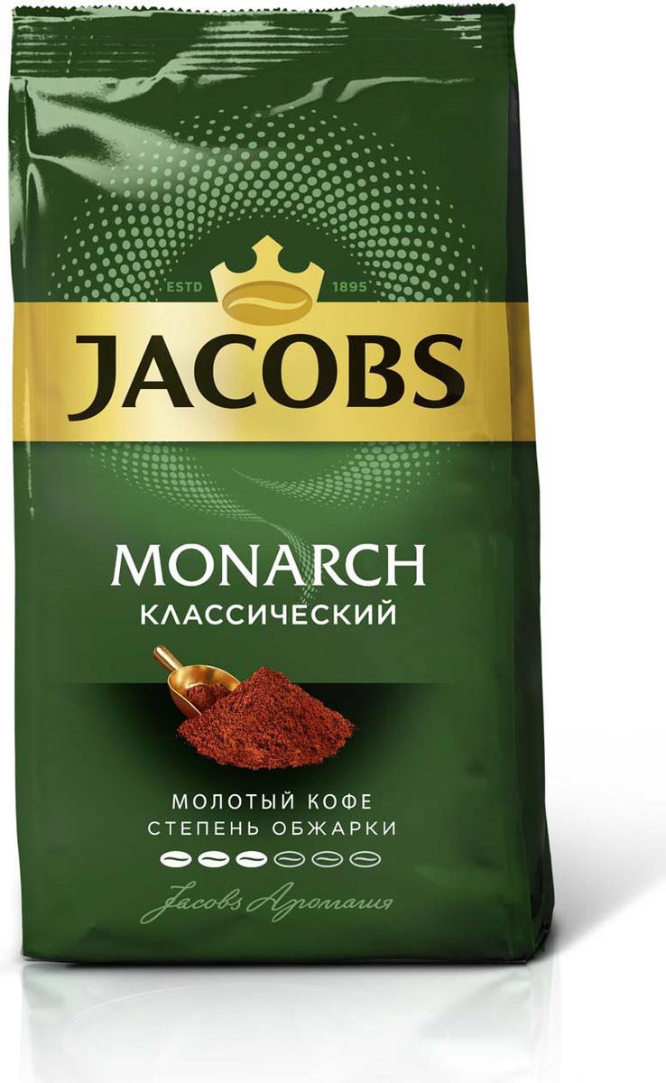 Кофе  Якобс  Монарх Классический жаренный молотый
