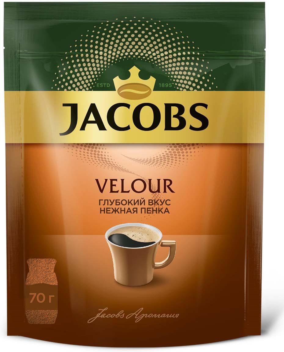 Кофе  Якобс  Монарх Velour порошкообразный