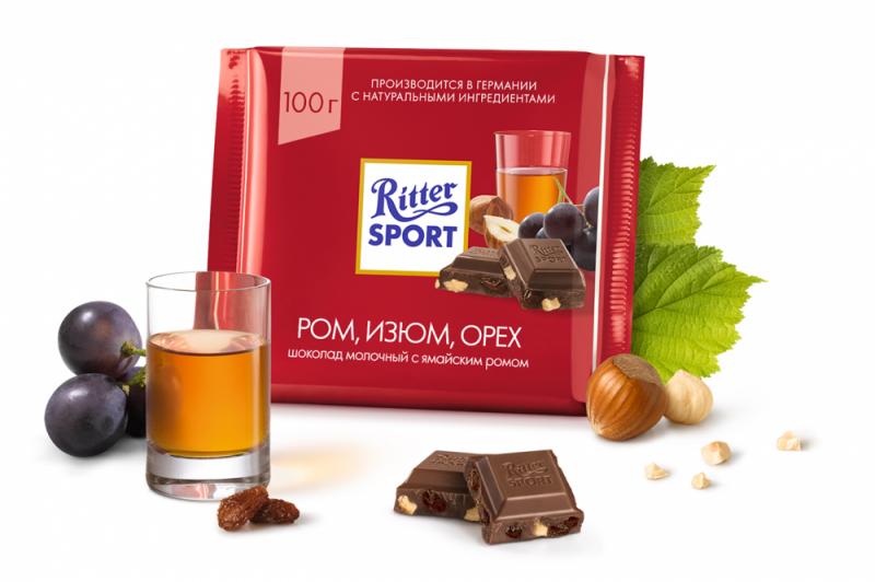 Шоколад  Риттер Спорт  молочный с ямайским ромом