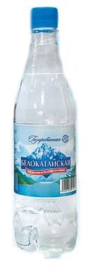 Вода  Белокатайская  газированная 0.5л