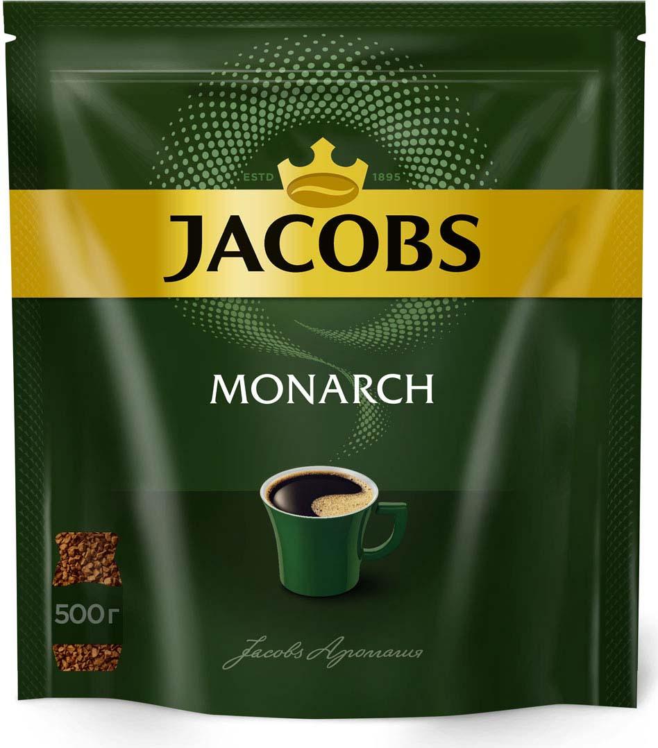Кофе растворимый  Якобс  Монарх пакет 500гр.