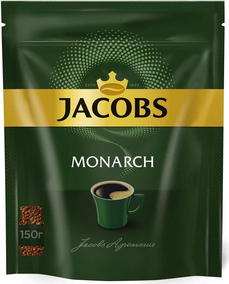 Кофе растворимый  Якобс  Монарх сублимированный