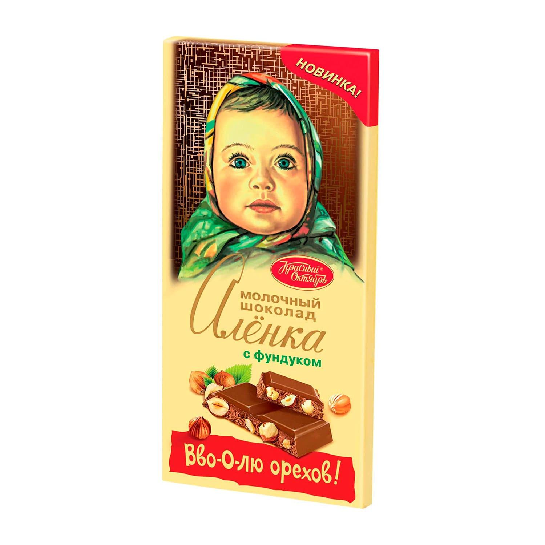 Шоколад  Аленка  с фундуком 200гр.