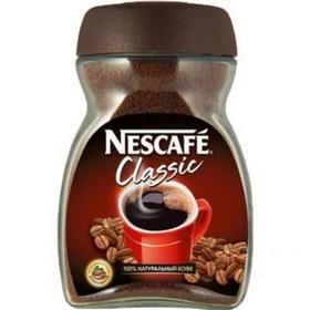 Кофе  Нескафе  Классик стекло 47.5гр.