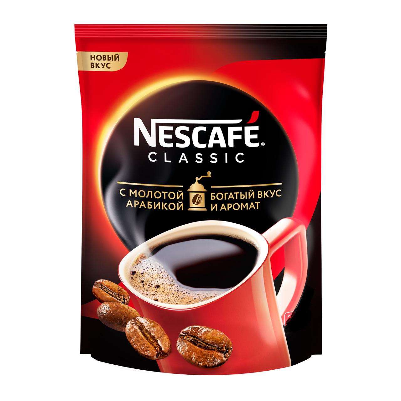 Кофе  Нескафе Классик  м/у 150 гр