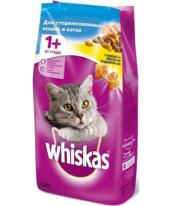 Подушечки  Вискас  для стерилизованных кошек со вкусом курицы 1.9кг