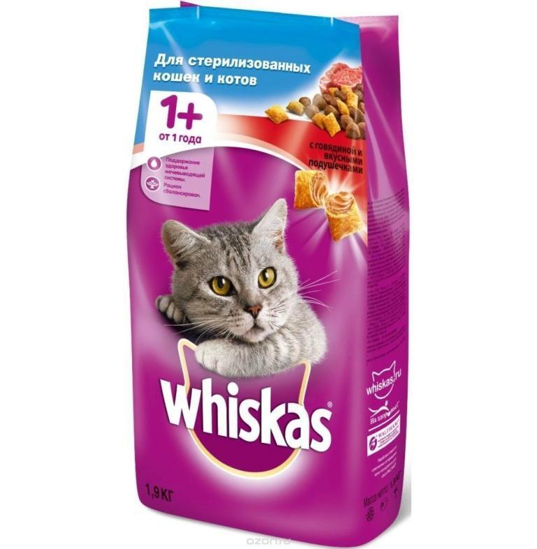 Подушечки  Вискас  для стерилизованных кошек с говядиной 1.9кг.