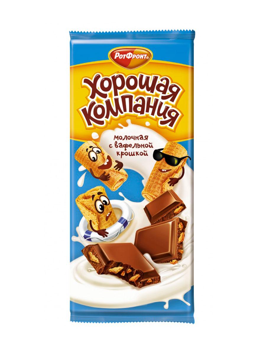 Шоколад молочный  Хорошая компания  с вафельной крошкой 80гр.
