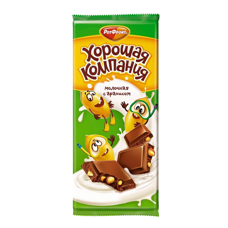 Шоколад молочный  Хорошая компания  с арахисом 80гр.