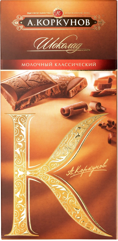 Шоколад  А.Коркунов  молочный 90гр.