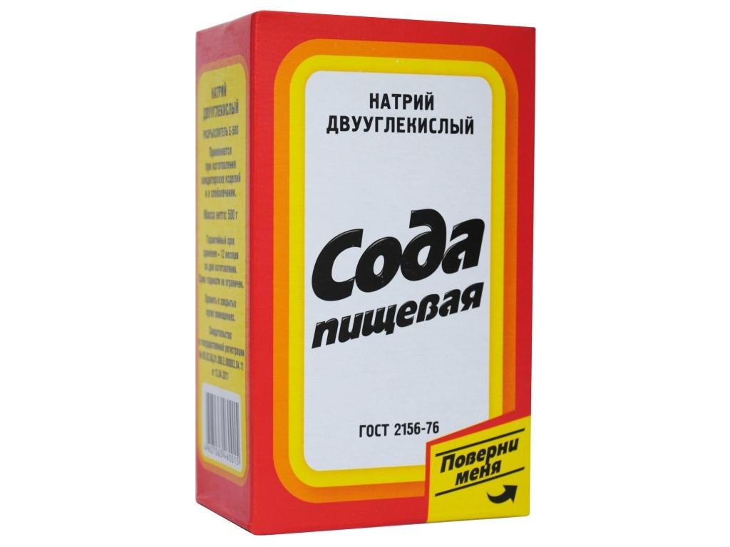 Пищевая сода 500 гр.