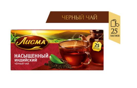 """Чай Лисма Насыщенный"""" черный мелкий лист 25 пакетиков"""""""