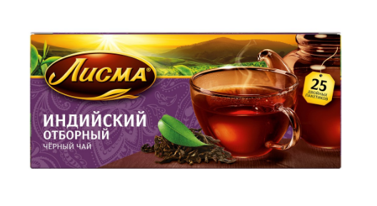 """Чай Лисма Отборный"""" черный мелкий лист 25 пакетиков"""""""
