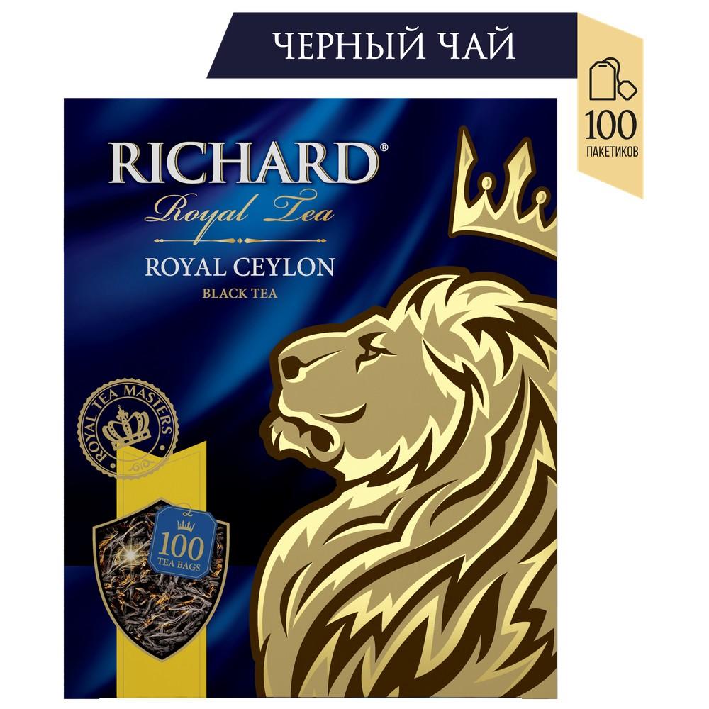 Чай Richard 'Royal Ceylon' черный 100 пакетиков