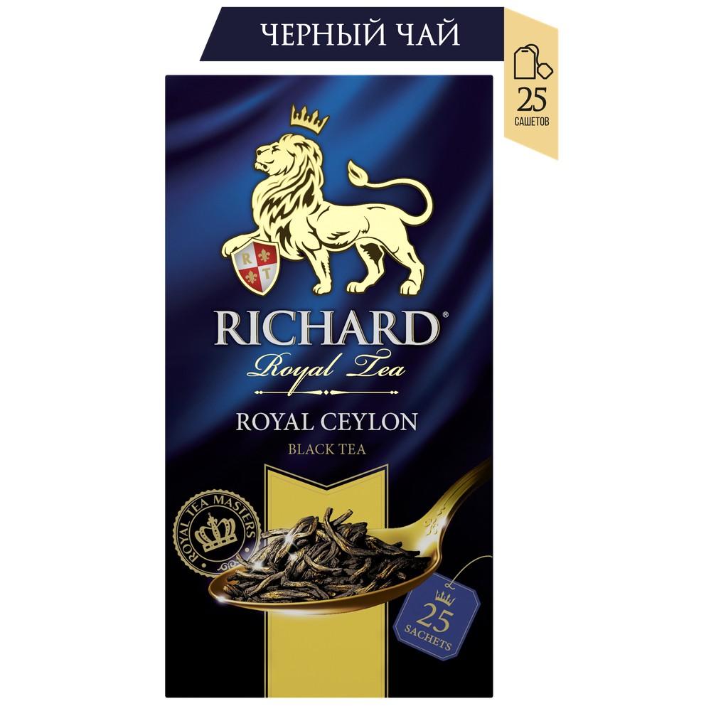 Чай Richard 'Royal Ceylon' черный 25 сашет