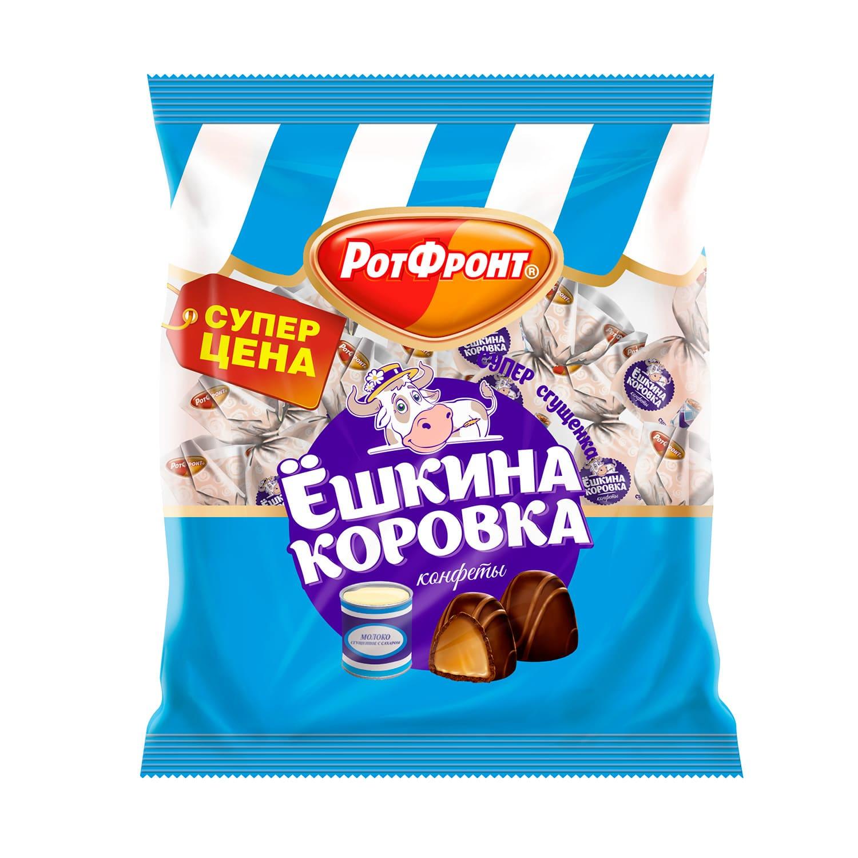 Конфеты  Ёшкина коровка  супер сгущенка 250гр.
