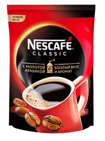 Кофе  Нескафе Классик  м/у 75 гр