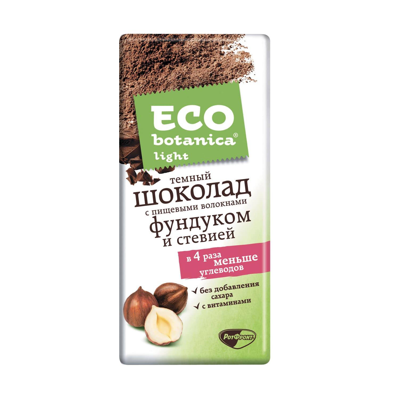Шоколад  Eco-botanica  Light с пищевыми волокнами фундуком и стевией 90гр.