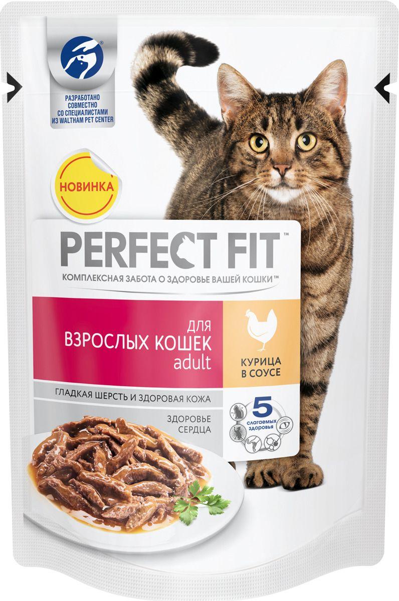 Пауч  Перфект Фит  для взрослой кошки с курицей 85гр