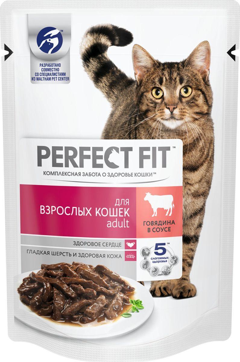 Пауч  Перфект Фит  взрослая кошка с говядиной в соусе 85гр