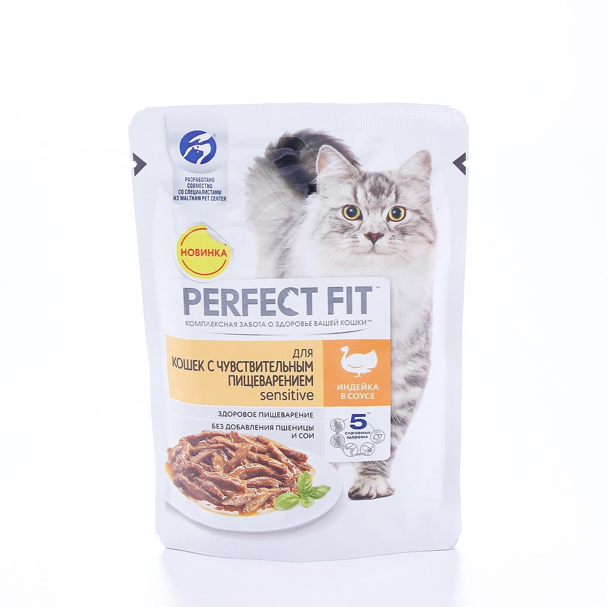 Пауч  Перфект Фит  взрослая кошка с чувствительным пищеварением с индейкой 85гр