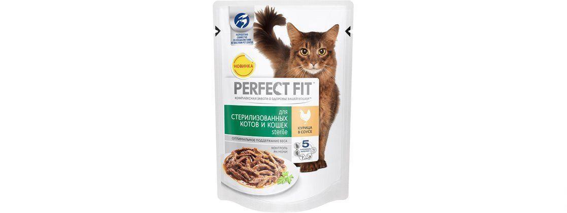 Пауч  Перфект Фит  стерилизованная кошка с курицей 85 гр