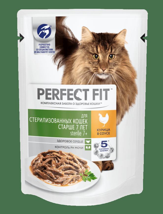 Пауч  Перфект Фит  для кошек старше 7 лет 85гр.