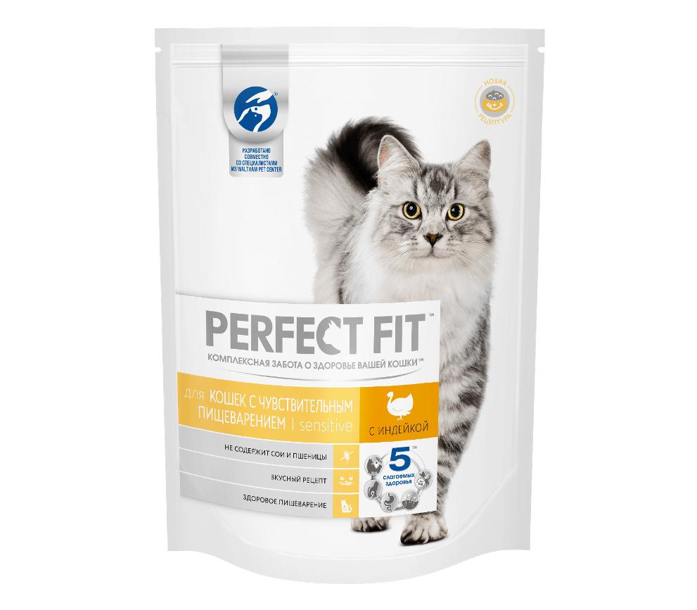 Корм сухой  Перфект Фит  для кошек с чувствительным пищеварением с индейкой 190гр.