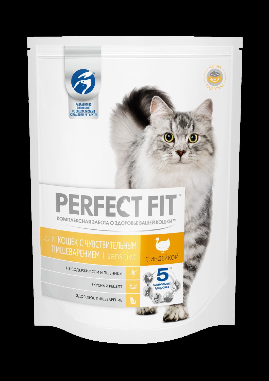 Сухой корм  Перфект Фит  для чувствительной кошки с индейкой 650гр.