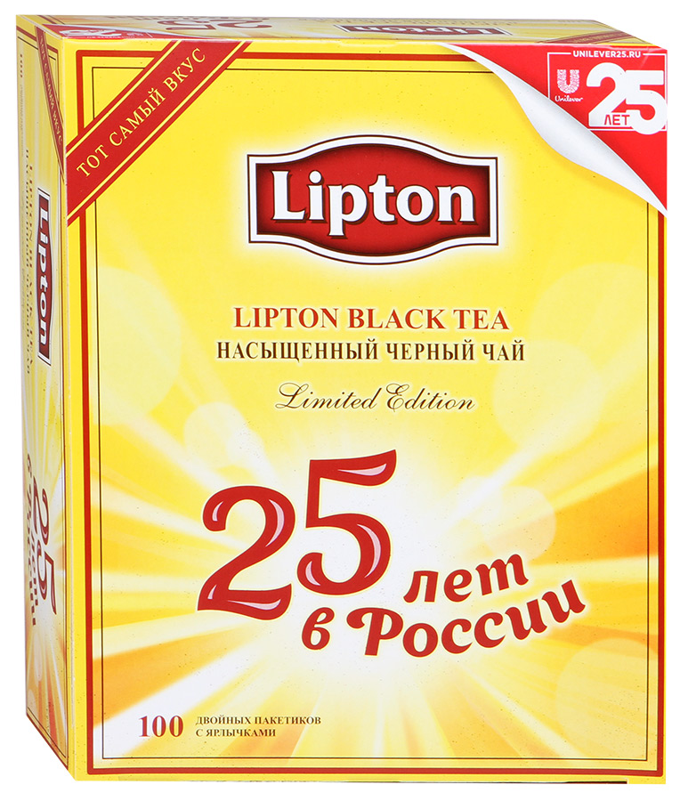 Чай  Lipton  черный Юбилейный 100шт*2гр.