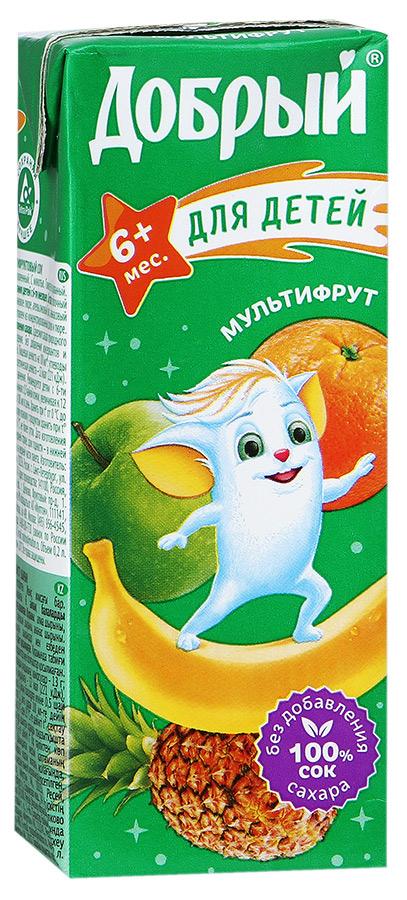 Сок  Добрый  мультифрукт 0.2л