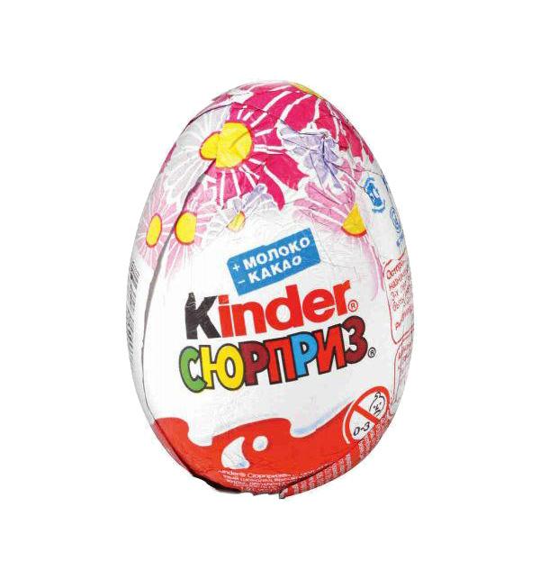 Шоколадное яйцо  Киндер  Т3*20гр серия девочки