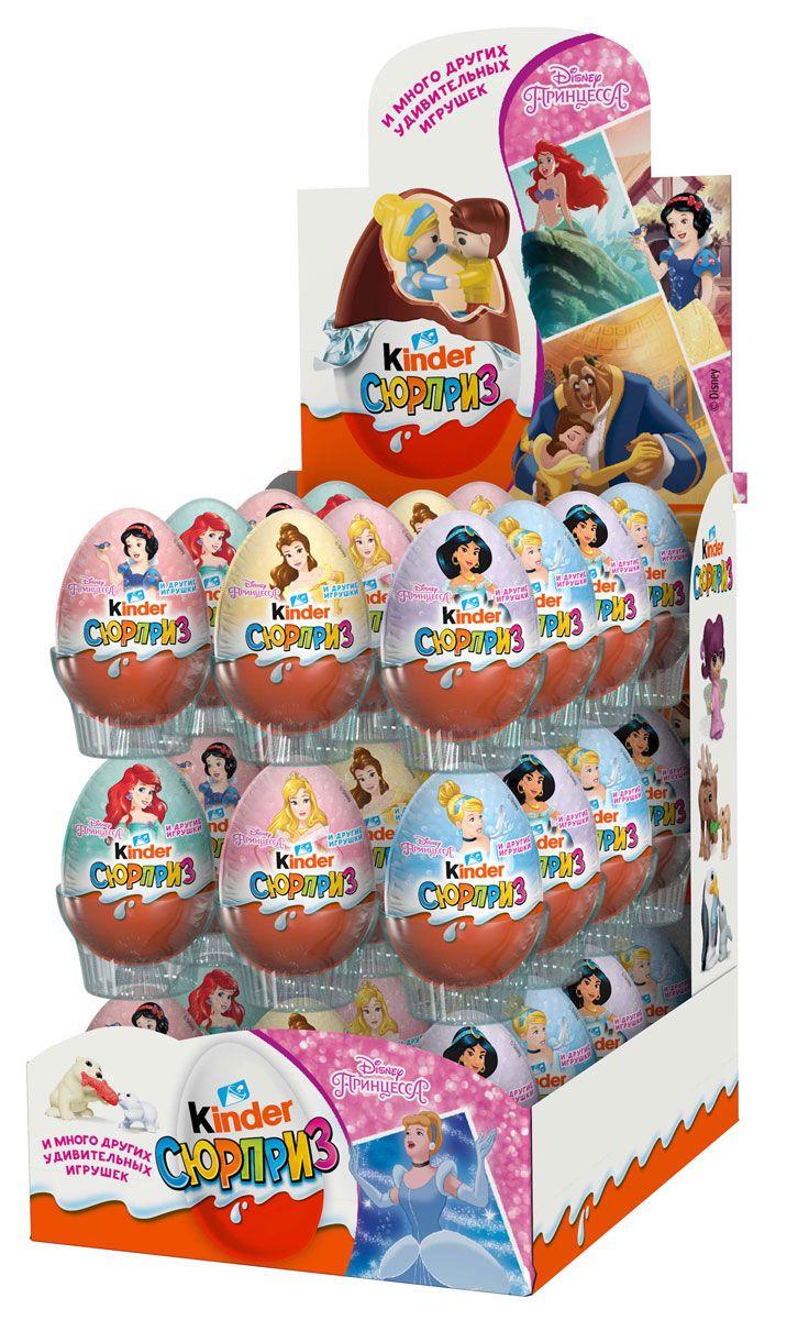 Шоколадное яйцо  Киндер-сюрприз  Маша и Медведь 20гр.