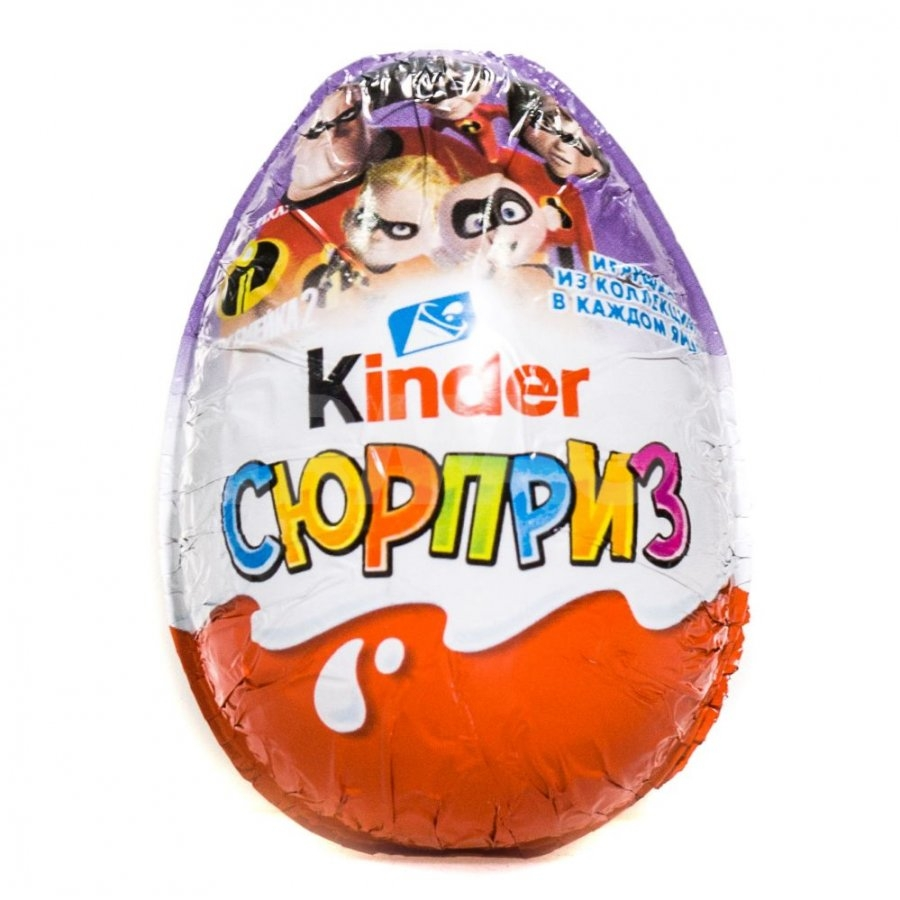 Шоколадное яйцо  Киндер-сюрприз  20гр.