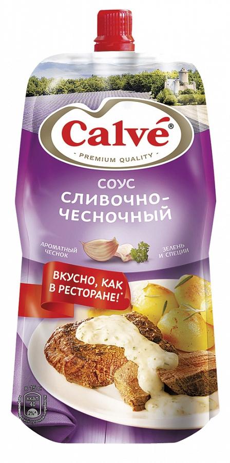 Соус  Кальве  сливочно-чесночный для мяса 230гр.