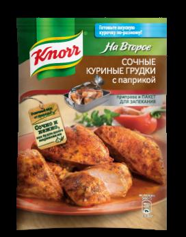 Сухая смесь  Кнорр  на второе сочная куриная грудка с паприкой 24гр.