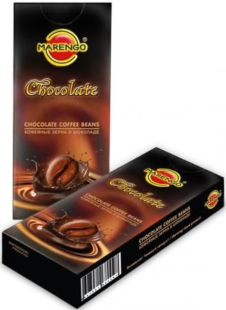 Кофейные зерна в шоколаде  Маренго  Шоколад 25гр.
