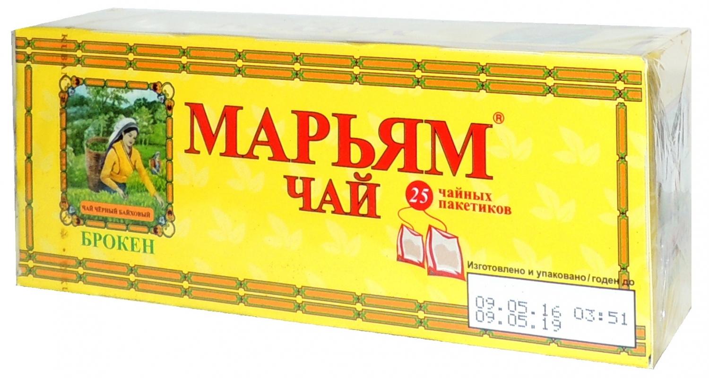Чай  Марьям  брокен 25шт*2гр.