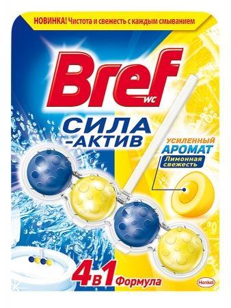 Средство для унитаза  Бреф  Сила-актив Лимонная свежесть 50гр.
