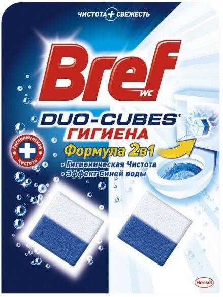 Чистящие кубики для сливного бачка  Bref  Duo-Cubes 2х50гр.