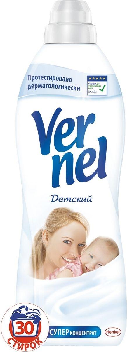 Кондиционер для белья  Вернель  детский 910мл.