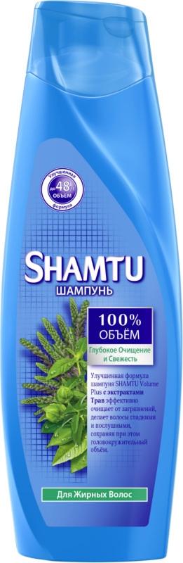 Шампунь Shamtu  Глубокое очищение и свежесть с экстрактами трав 650мл.