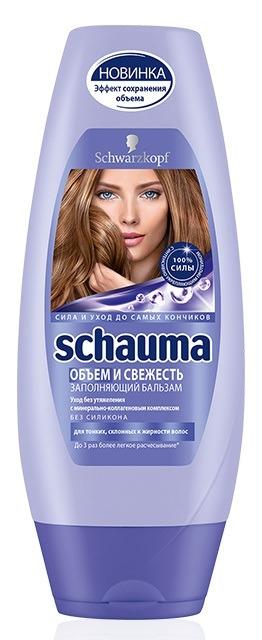 Бальзам для волос  Шаума  (Schauma) Объем и Свежесть 200мл.