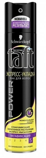 Лак для волос  Taft  Power Экспресс-укладка Сухая фиксация 225мл.