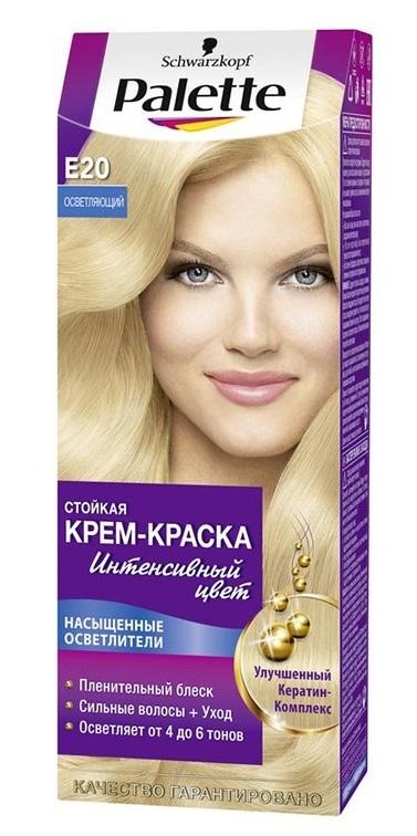 Стойкая крем-краска для волос  Palette  E20 Осветляющий 100мл.