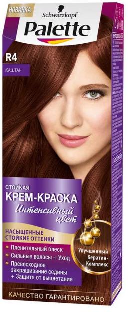 Краска для волос  Palette   Каштан 110мл.